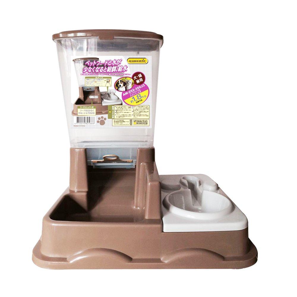 *Armonto阿曼特*寵物專用自動餵食調整飲水器-咖啡