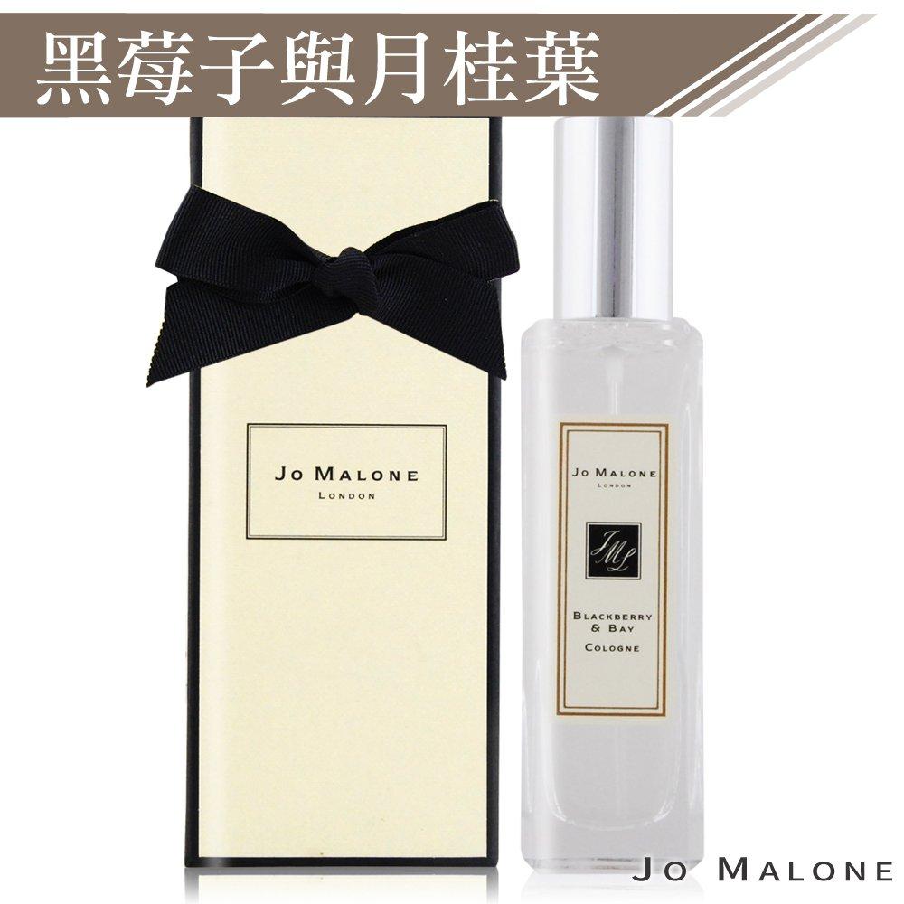 Jo Malone 黑莓子與月桂葉香水(30ml)