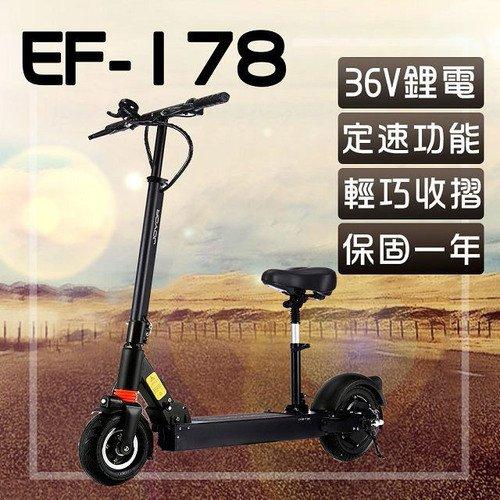(客約)【JOYOR】 EY-3 36V鋰電 搭配 350W電機 10吋大輪徑 碟煞電動滑板車