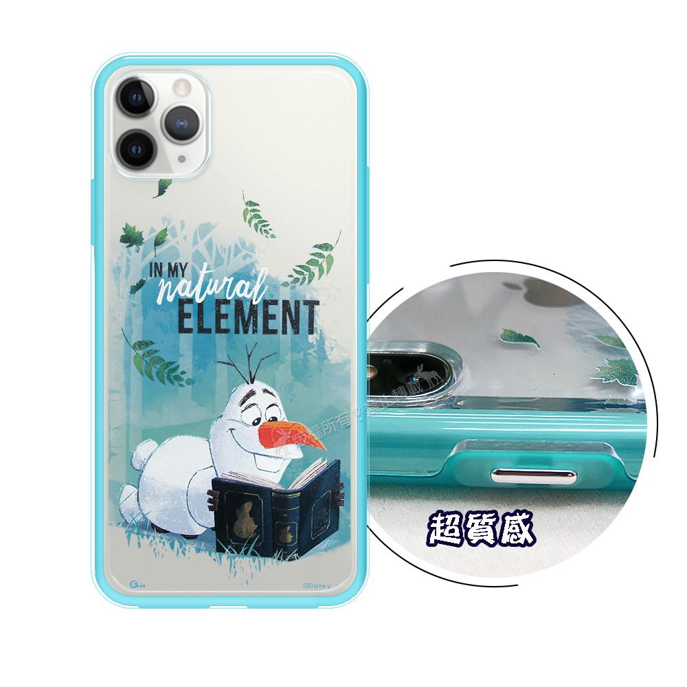 Frozen II《冰雪奇緣2》 iPhone 11 Pro 5.8 吋 二合一雙料手機殼 保護殼(雪寶看書)