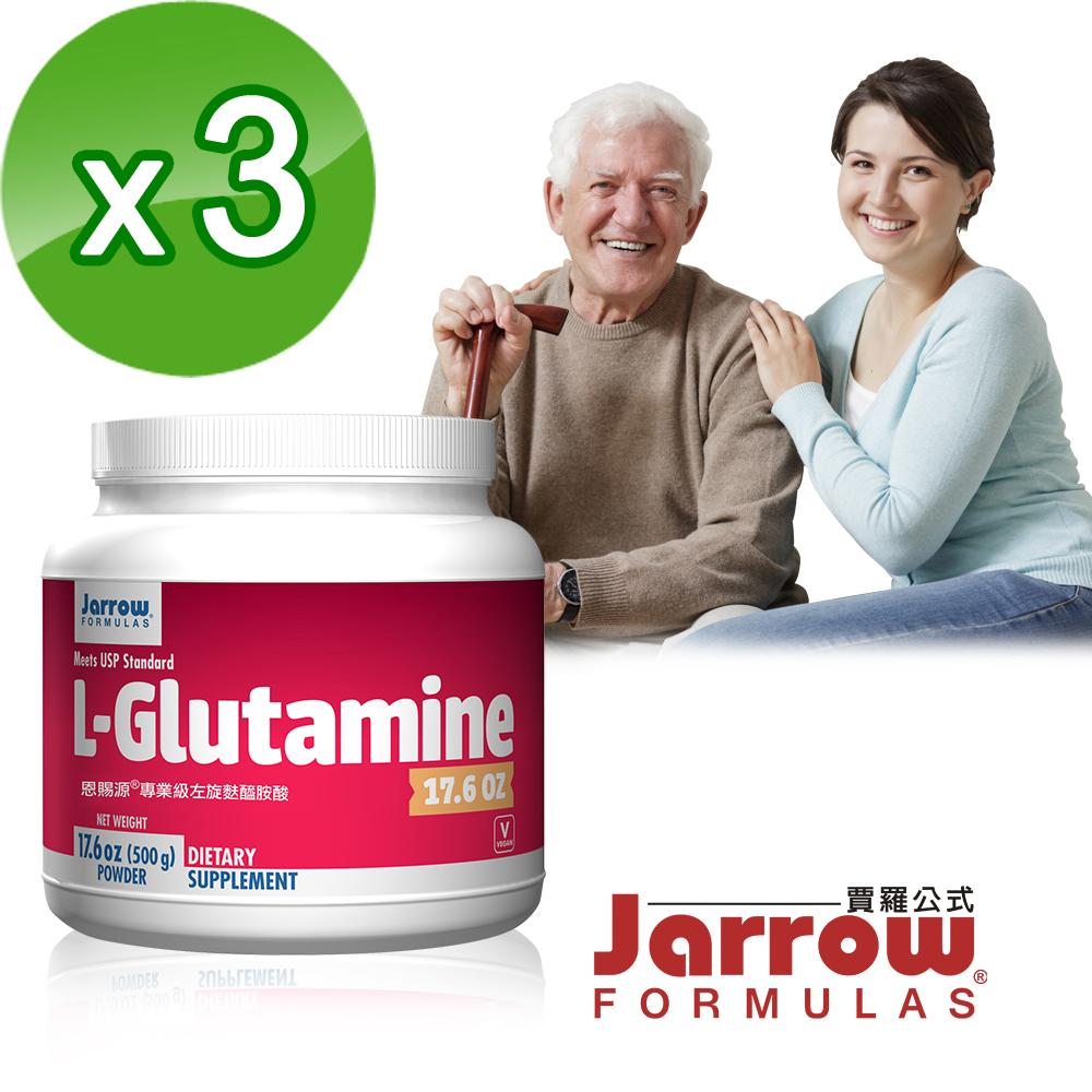 美國Jarrow賈羅公式 恩賜源®專業級左旋麩醯胺酸(500gx3瓶)組
