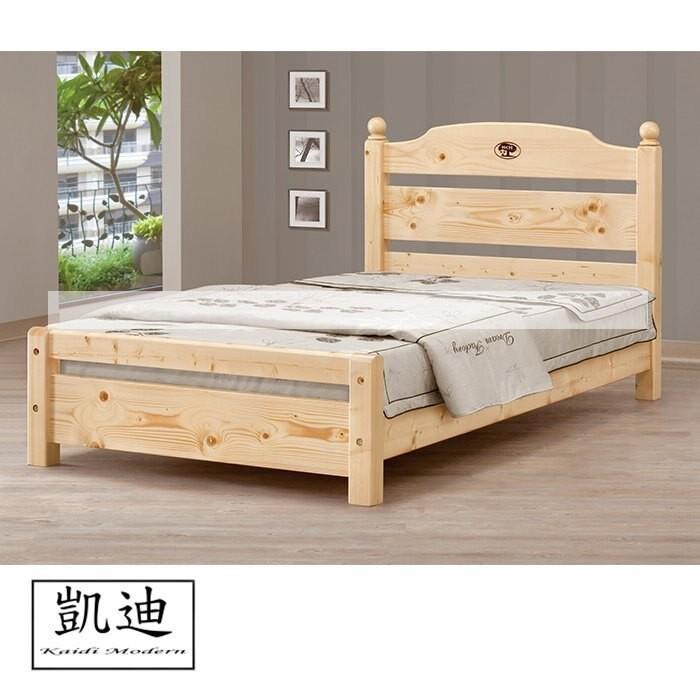 凱迪家具new q4-144-4 3.5尺松木雙人床