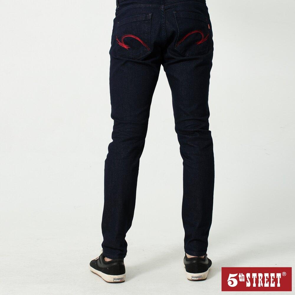 母親節禮物首選 | 【5th STREET】男機能恆溫小腳褲-原藍色