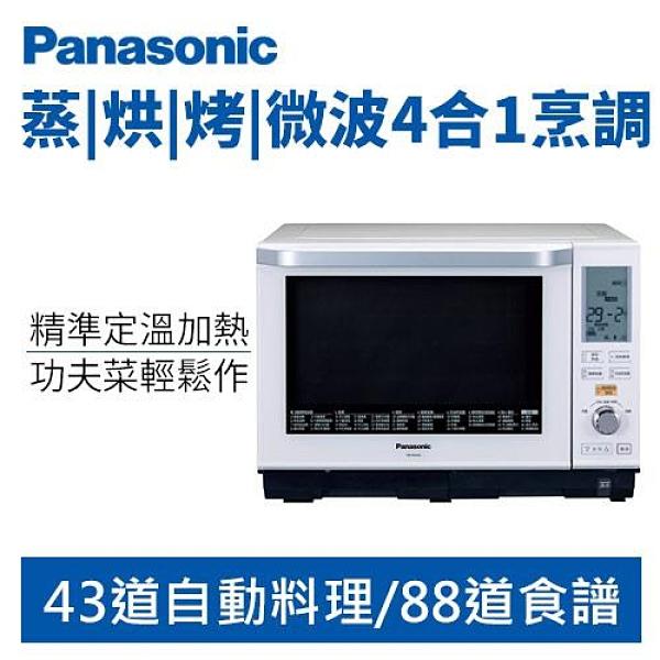 Panasonic 國際牌 NN-BS603 27L 蒸|烘|烤微波爐