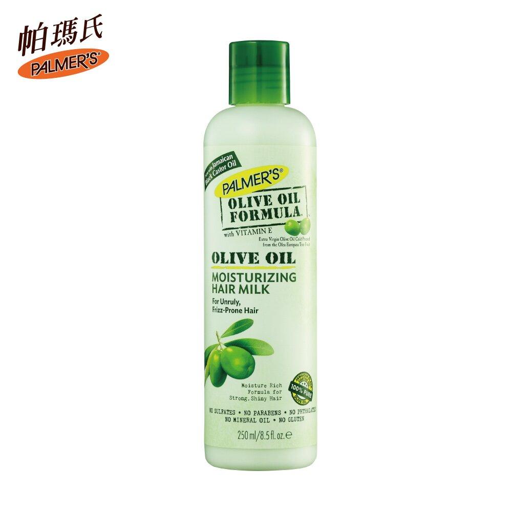 【PALMERS 帕瑪氏】橄欖脂護髮乳250ml最低效期為2021.12.15