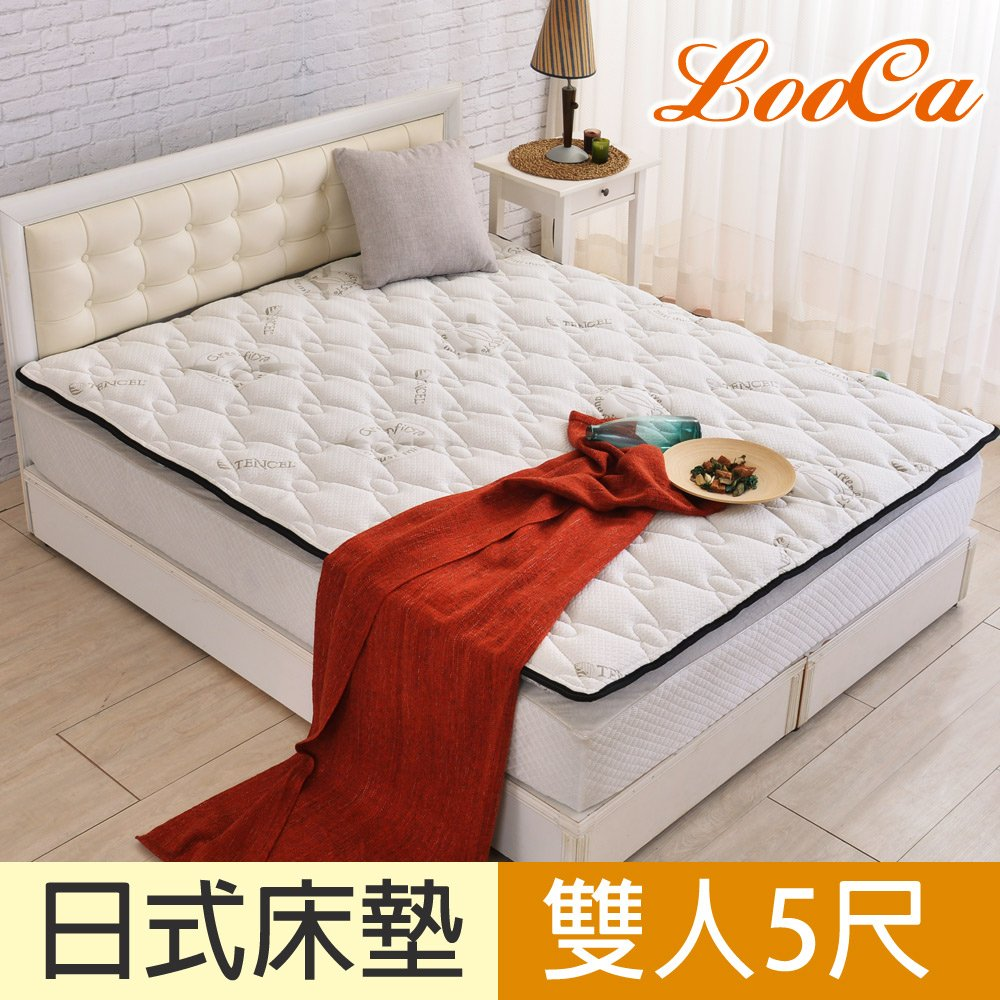 【LooCa】法國防蹣防蚊頂級天絲-超厚8cm兩用日式床墊(雙人5尺)