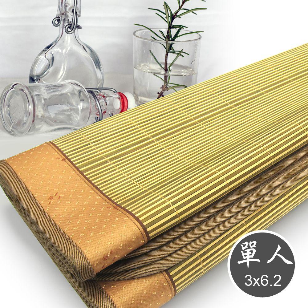 【范登伯格】夏都天然竹涼夏竹蓆-單人3x6.2尺