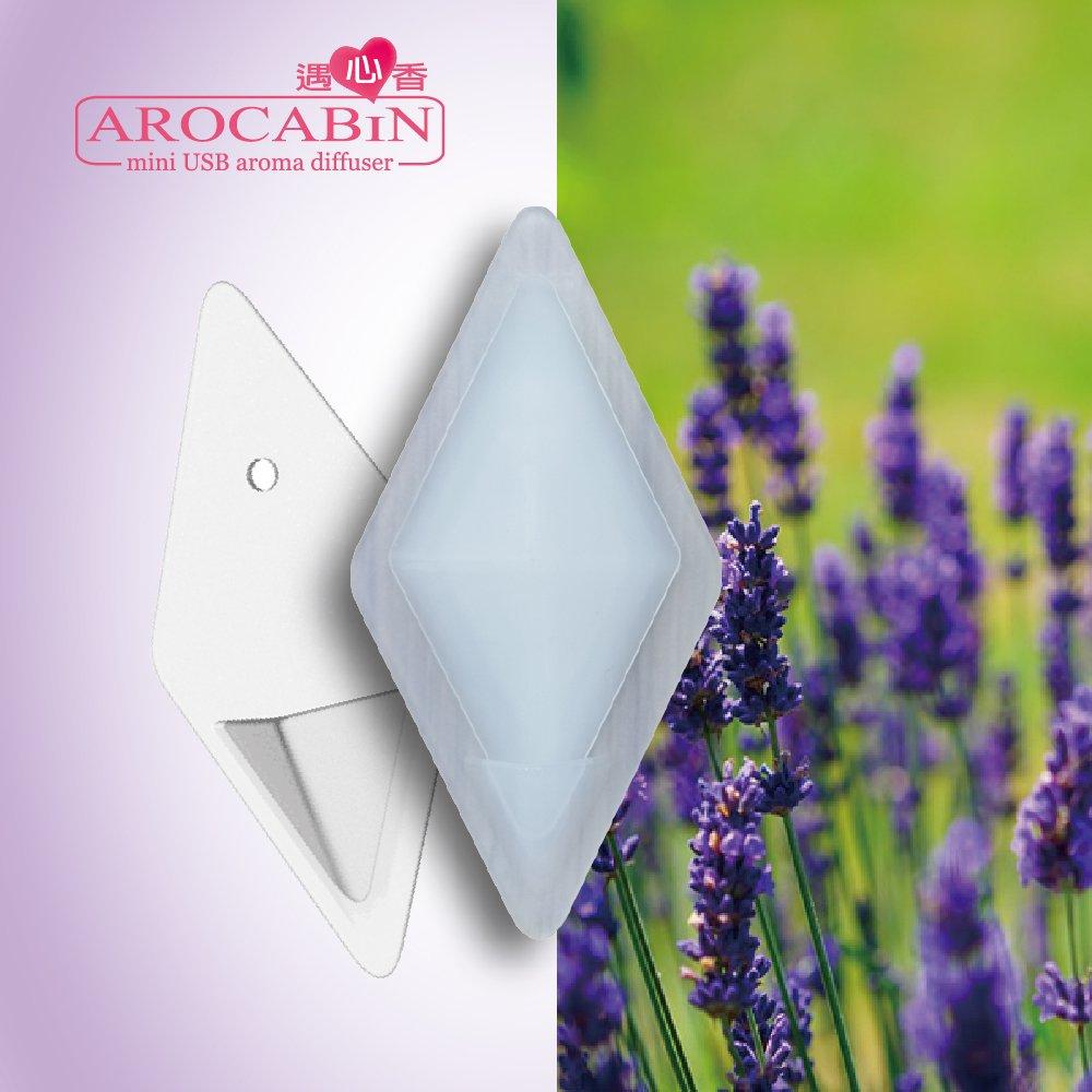 【AROCABiN 遇心香】鑽石壁掛香氛系列組 (菱型壁掛座+鑽石香氛塊) 醉心薰衣草