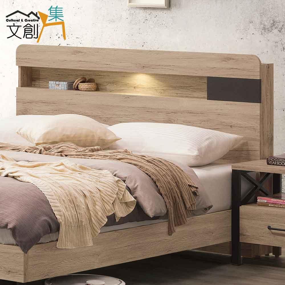 【文創集】里奇 現代6尺橡木紋雙人加大床頭片(不含床底+不含床墊)