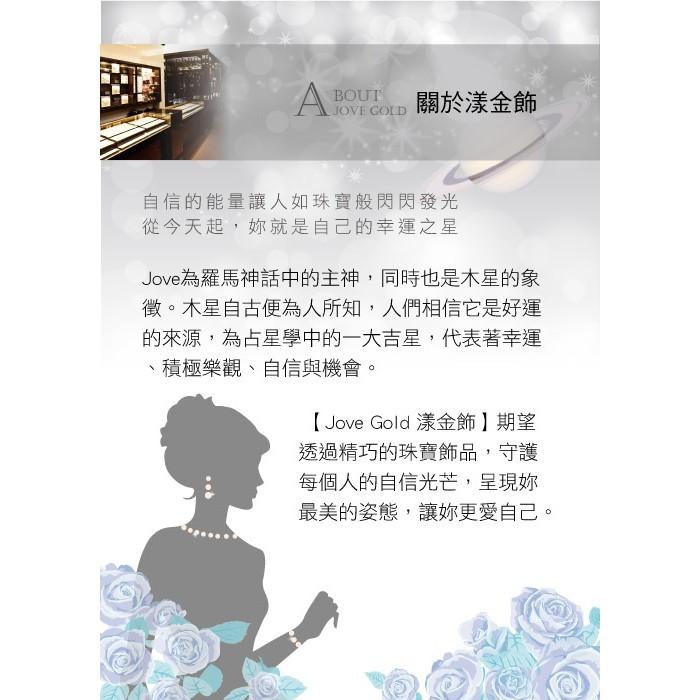 jove gold 漾金飾 唯一黃金手環-霧面現貨+預購