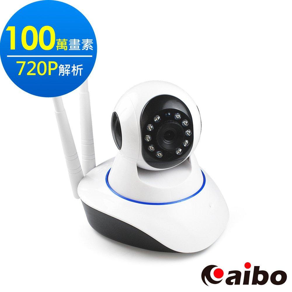 aibo IP100SS 基本版 夜視型無線網路攝影機(100萬畫素/720P解析)
