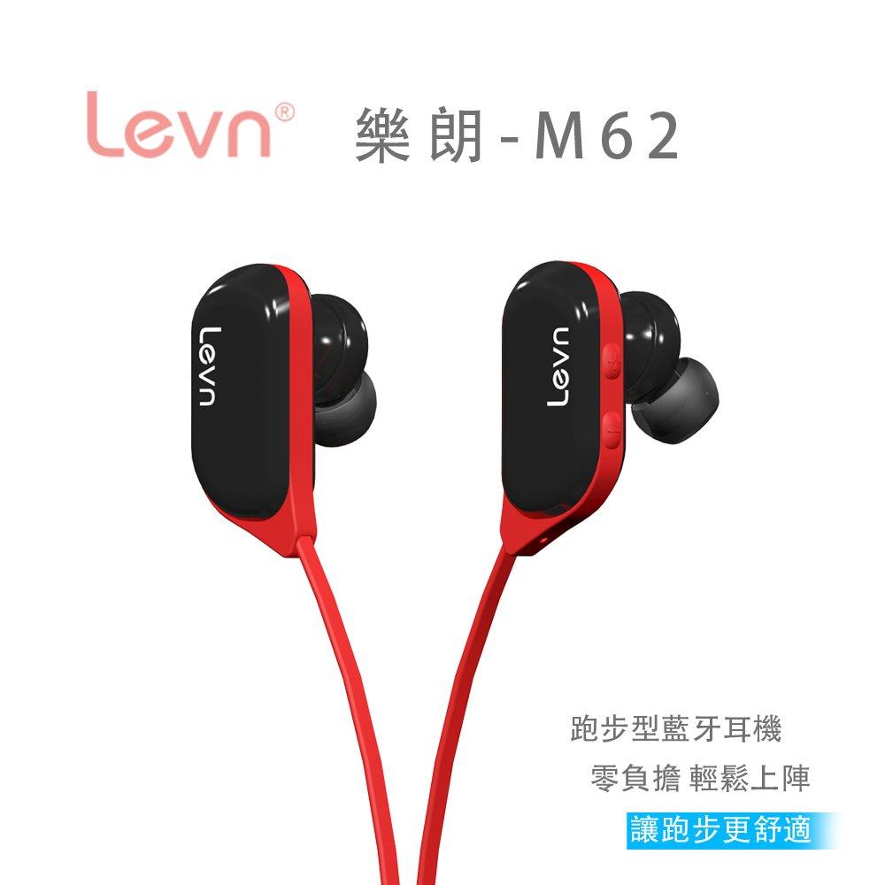 Levn 樂朗 BH-M62防汗運動型藍牙耳機 - 紅色