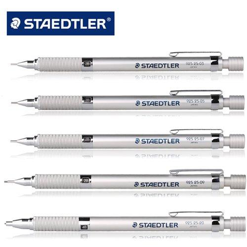 德國STAEDTLER施德樓 925系列自動鉛筆金屬精準型