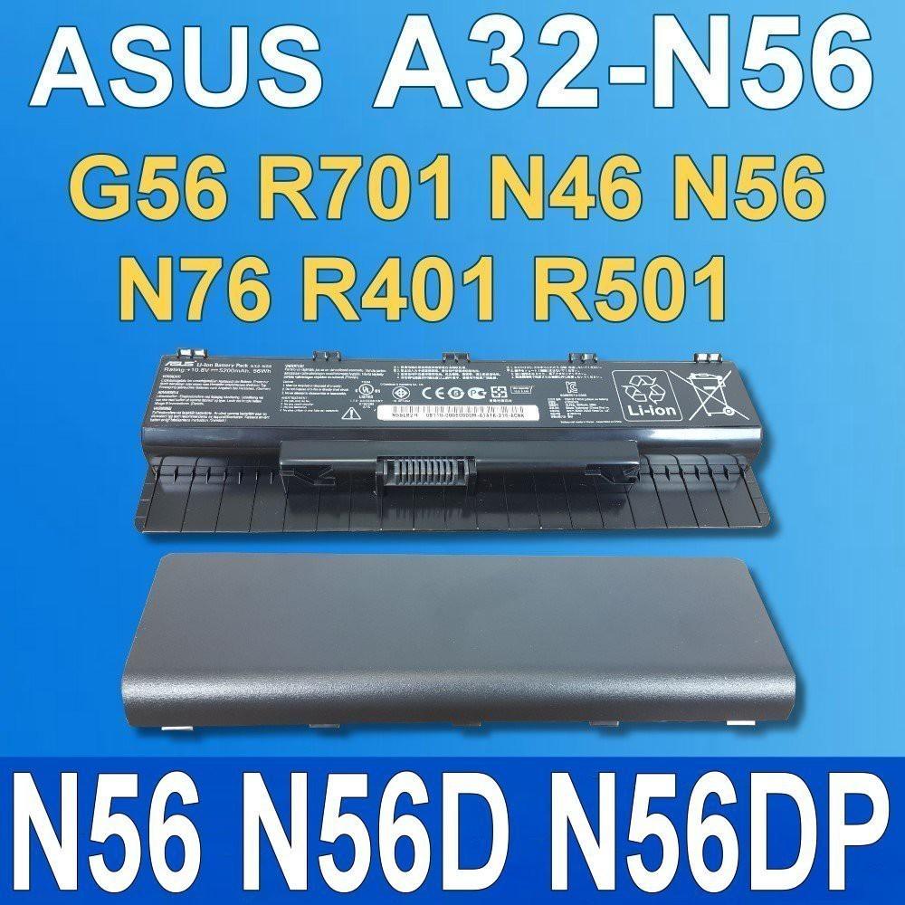 asus a32-n56 原廠電池 n76vm n76vz r401 r401j r401jv