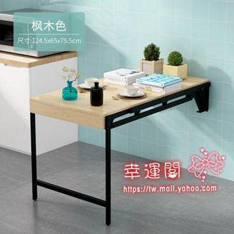 壁掛餐桌 多功能折疊餐桌子伸縮壁掛牆桌簡易折疊吧台桌小戶型書桌家用T全館促銷限時折扣