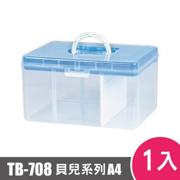 樹德shuter fun貝兒手提箱(a4)tb-708 1入