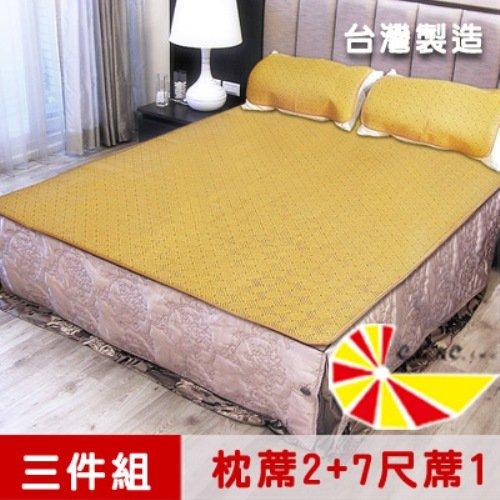 【凱蕾絲帝】台灣製造~軟床專用透氣紙纖雙人特大7尺涼蓆三件組(一蓆二枕)