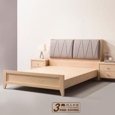 直人木業-APPLE 北美楓木 5尺床組