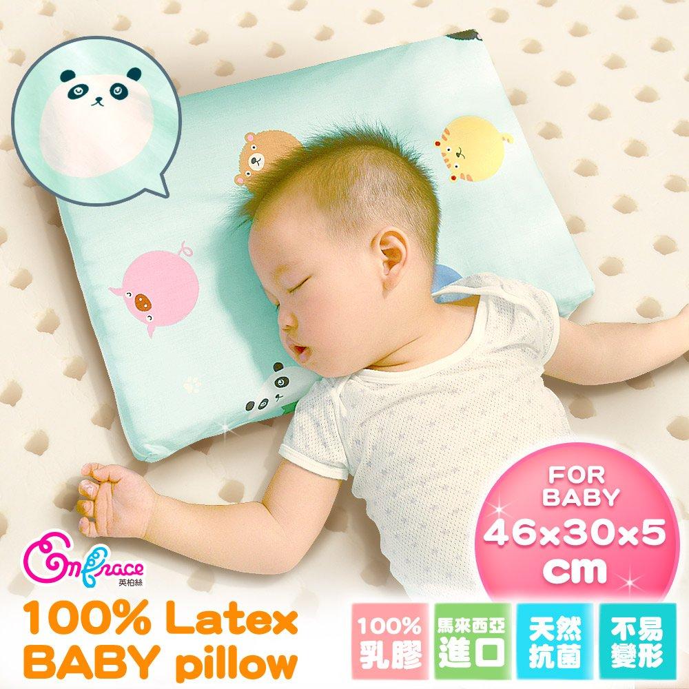 《Embrace英柏絲》5公分天然 嬰兒乳膠 平枕【動物小星球】30x45x5cm 側睡枕 趴睡枕