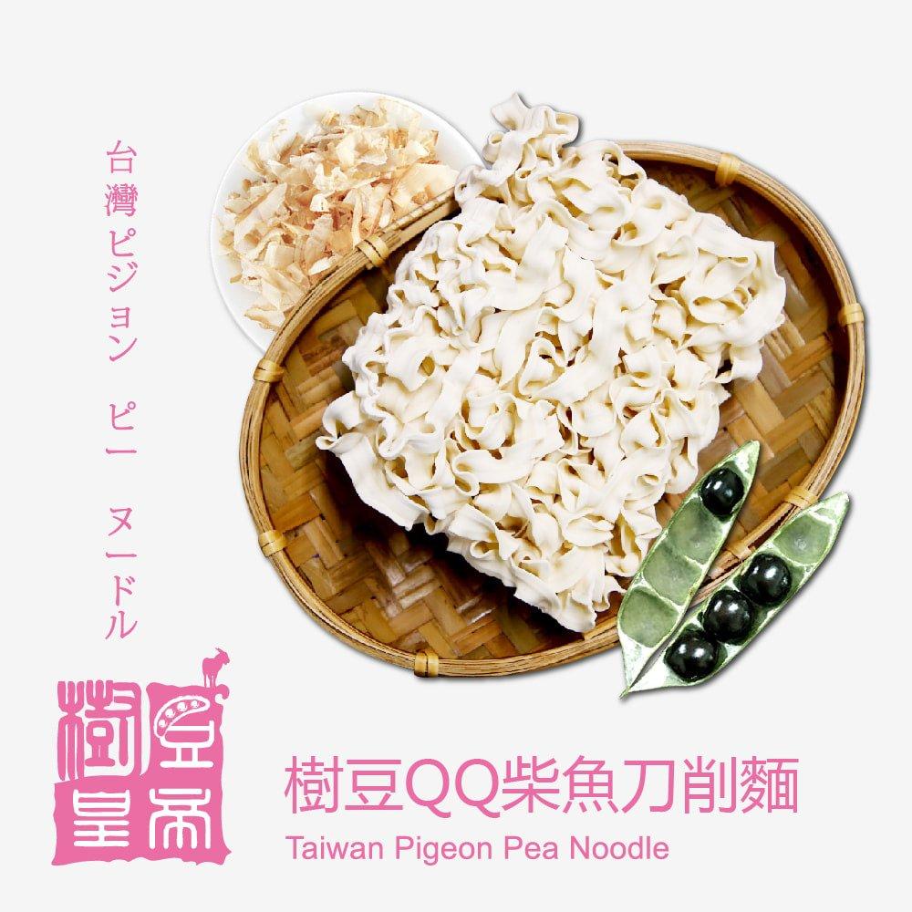 《樹豆皇帝》樹豆QQ柴魚刀削麵(六入/袋)