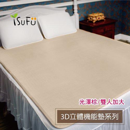 [舒福家居]3D立體蜂巢透氣防螨水洗四季床墊-雙人加大