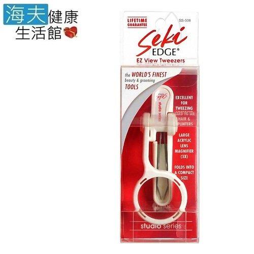 【海夫健康生活館】日本GB綠鐘 Seki 專利 安全寬式 附鏡毛拔 雙包裝(SS-508)