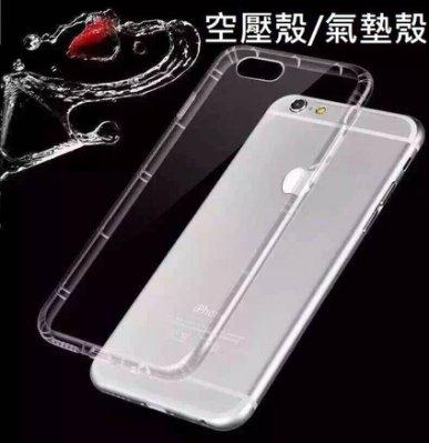 HTC U12 LIFE  空壓殼 氣墊殼 抗震 防摔 透明 全包覆軟套 手機套