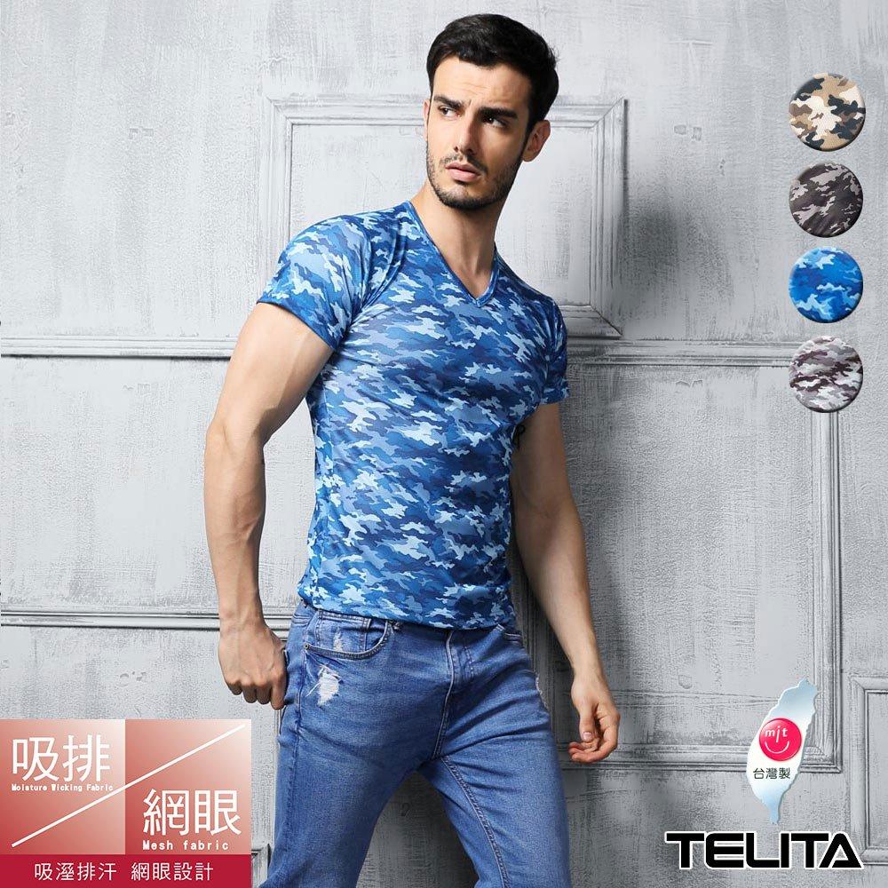 【TELITA】吸溼涼爽迷彩網眼短袖V領衫/T恤(超值4件組)