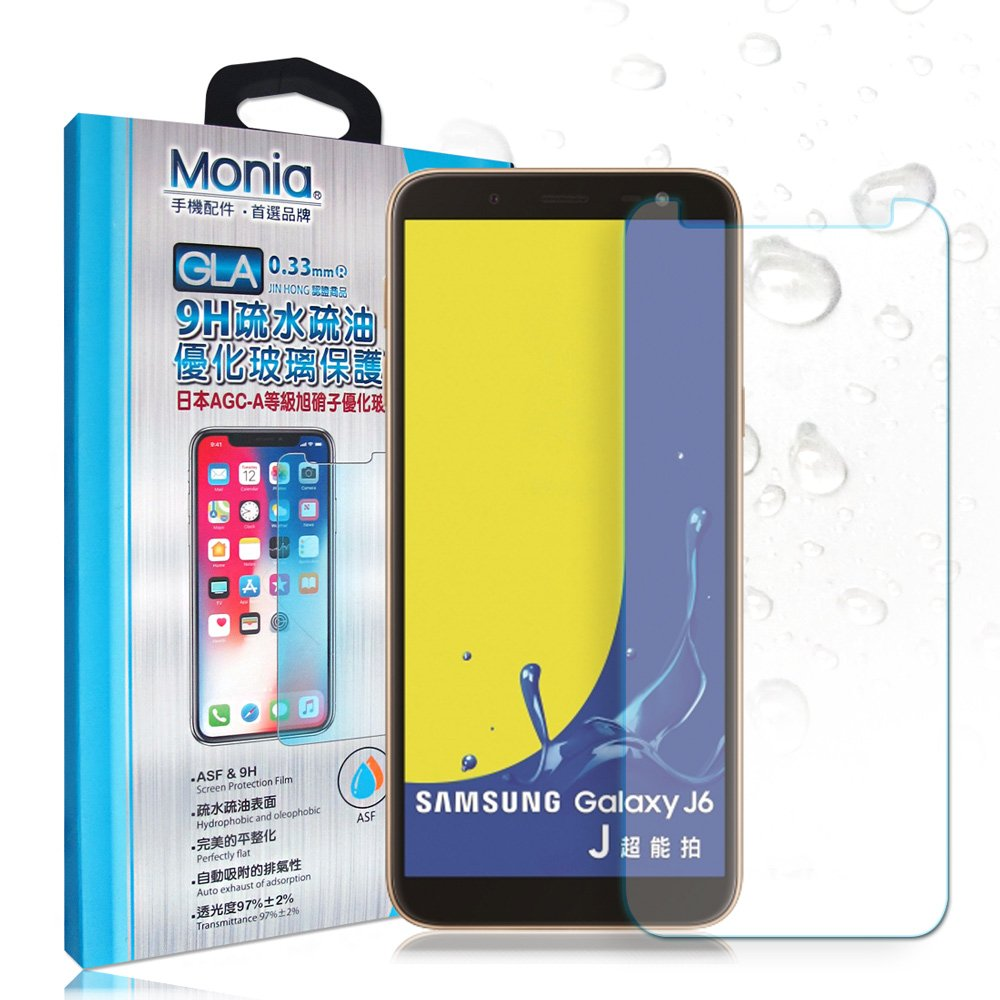 MONIA 三星 Samsung Galaxy J6 日本頂級疏水疏油9H鋼化玻璃膜 玻璃保護貼(非滿版)