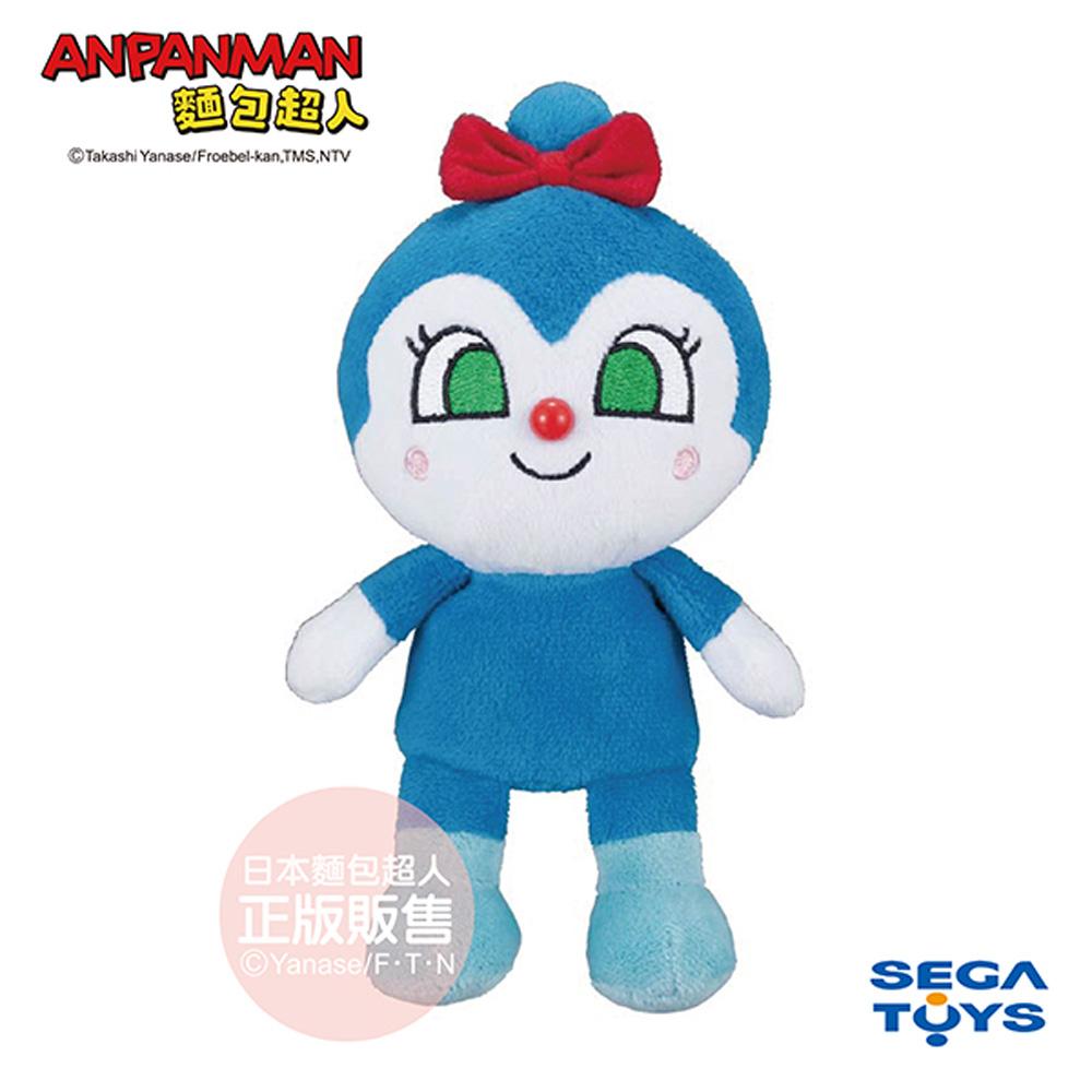 【正版公司貨】ANPANMAN 麵包超人-小小豆豆布偶★S藍精靈(1.5Y+)