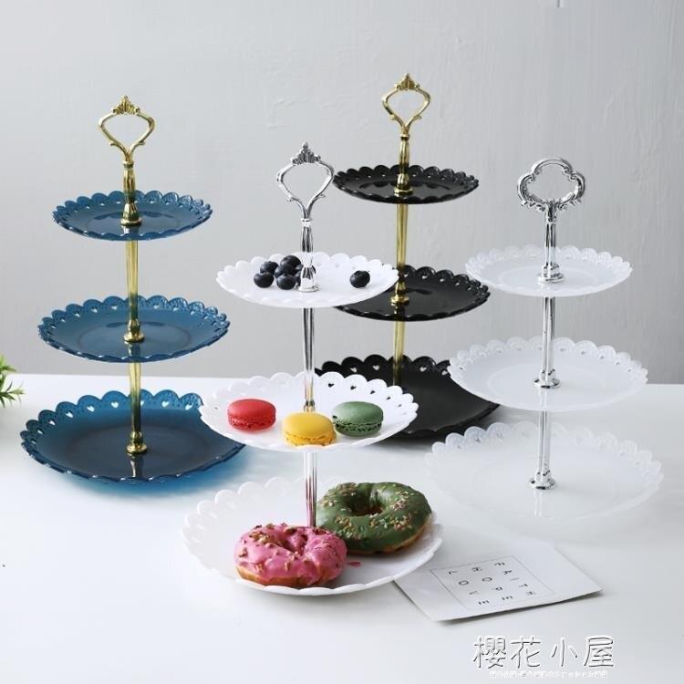 歐式塑料三層水果盤子藍客廳創意多層蛋糕架家用糖果干果點心托盤QM『櫻花小屋』 年終狂歡大減價!全館限時8.5折