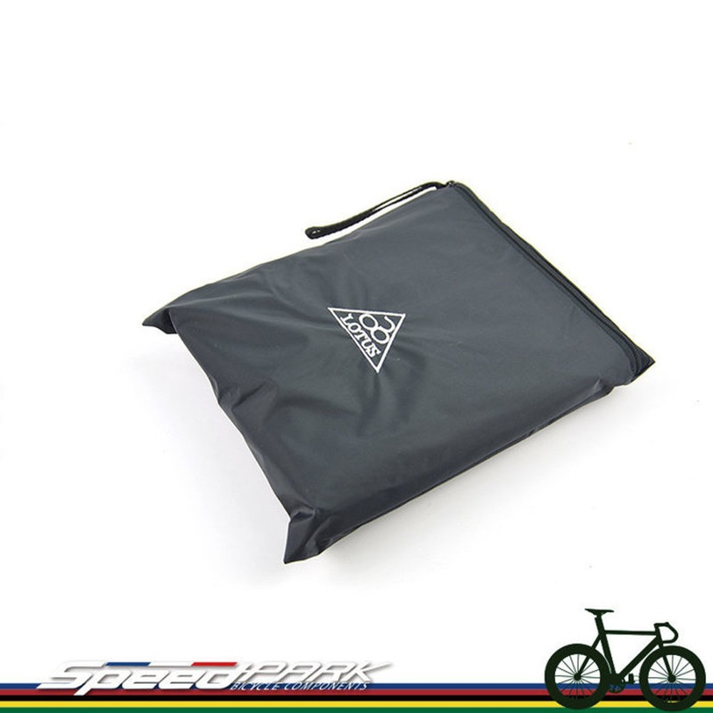 速度公園lotus 車罩 公路車 登山車 自行車 單車 防塵罩 防潑水 / 防塵 (附 收納袋)