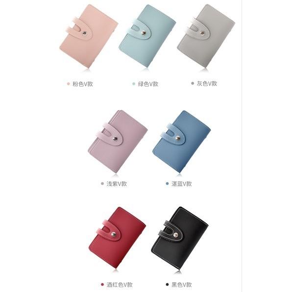 小巧卡包錢包一體包男女式韓國證件位超薄迷你可愛簡約個性卡袋潮 - 顏色備註