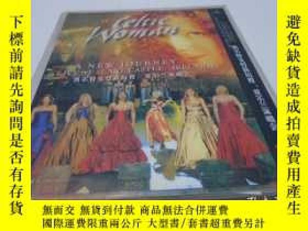 二手書博民逛書店罕見DVD:凱爾特女性新曆程--愛爾蘭演唱會Y204902 安徽