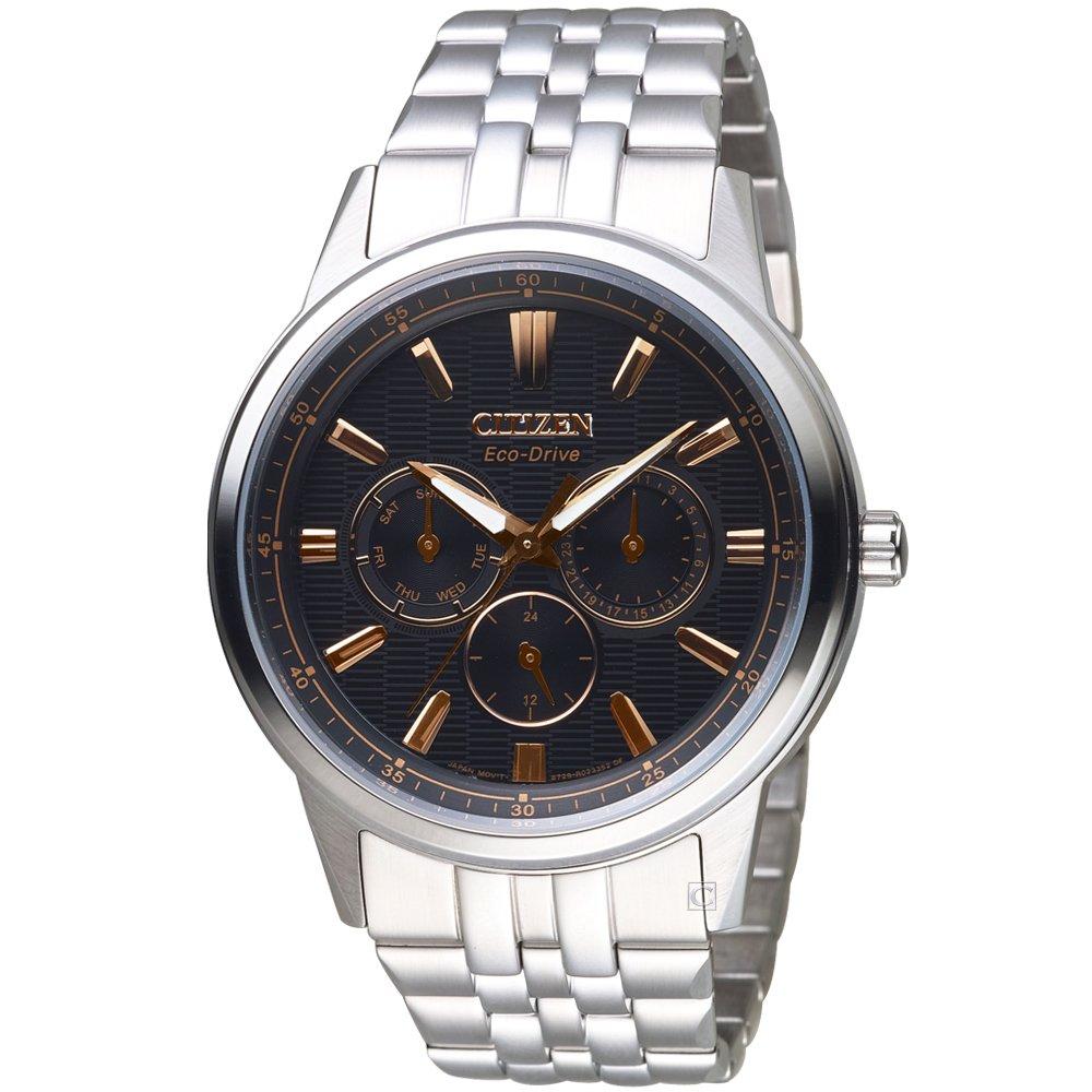 CITIZEN 星辰 GENT'S 引領時刻光動能男腕錶  BU2071-87E 黑X玫瑰金