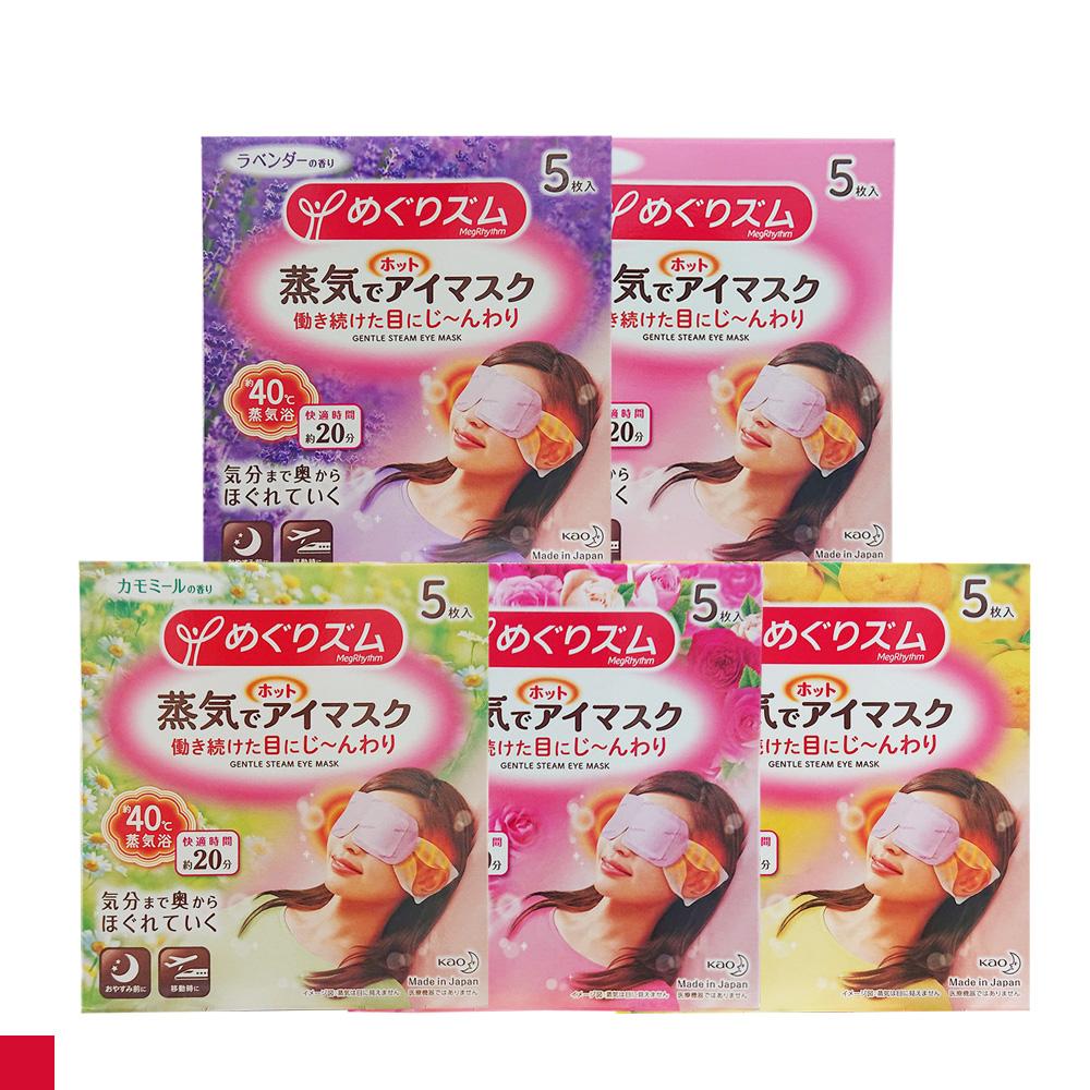 日本原裝進口 KAO 蒸氣眼罩 拋棄式眼罩 5枚/入