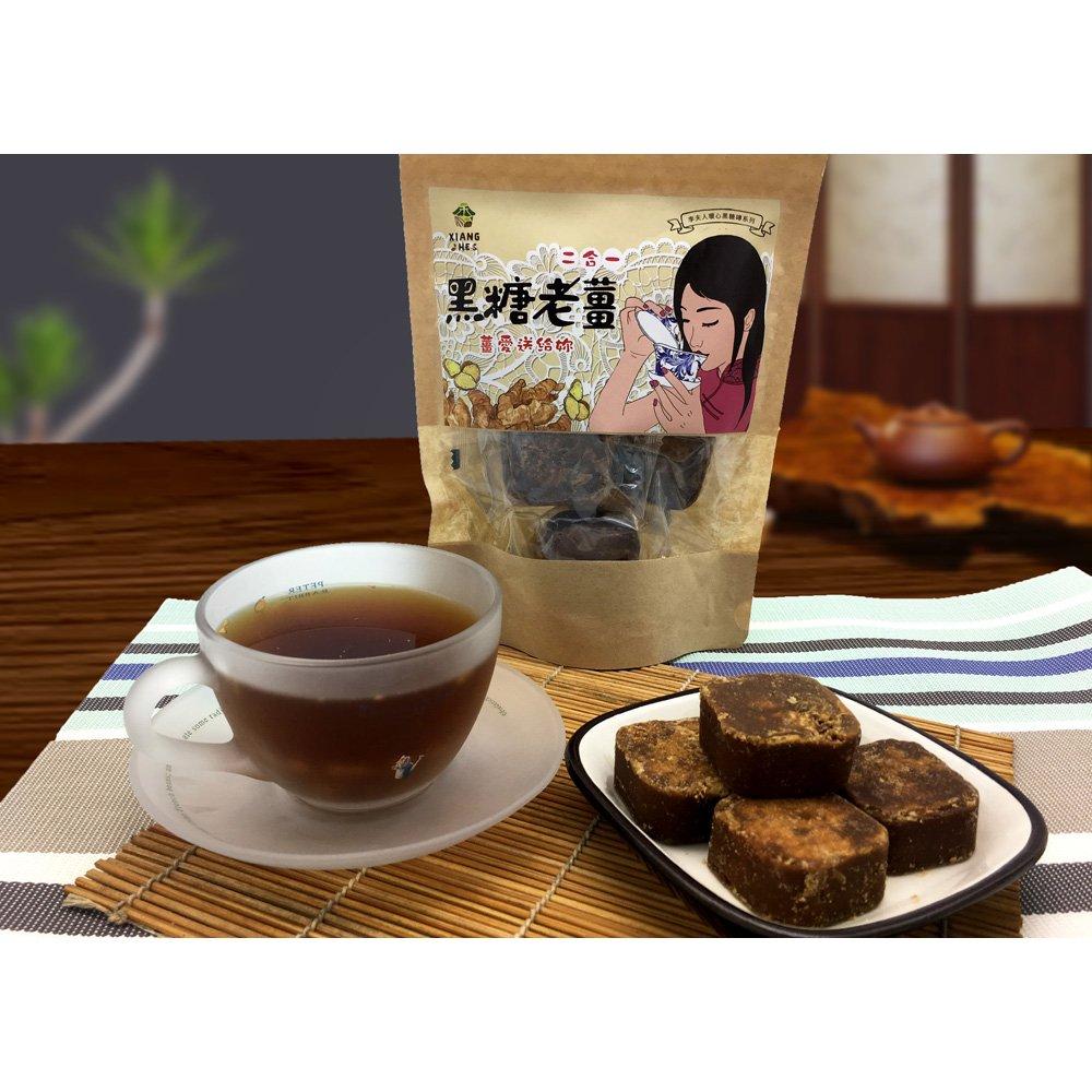 (超值二十入組)【祥禾】李夫人暖心黑糖磚 (共120顆)