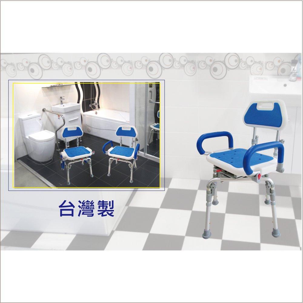 感恩使者 360度四段旋轉洗澡椅 [ZHTW1778]- 可旋轉 扶手可掀 輕鬆洗背 台灣製