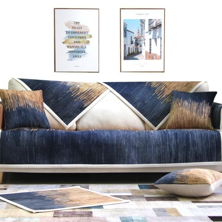 沙發罩 鬆姍沙發墊簡約現代四季通用布藝防滑坐墊ins冬季毛絨皮沙發套罩