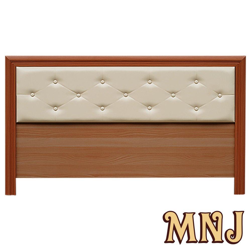 MNJ-菱型拉扣靠墊床頭片-單人3.5呎(4色可選)