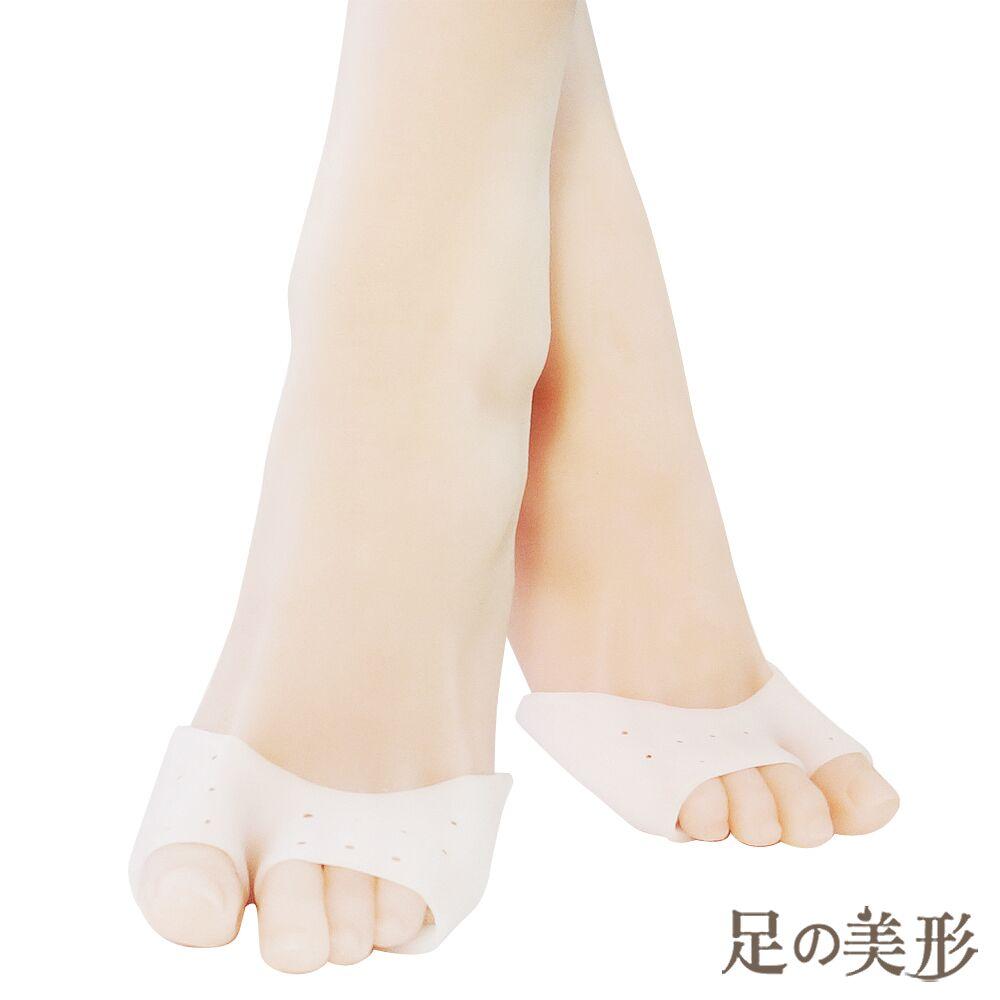 足的美形 露趾分趾前掌套 (2雙)