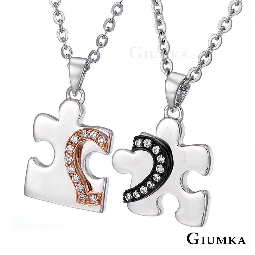 GIUMKA真心相對拼圖情侶對鍊精鍍正白K