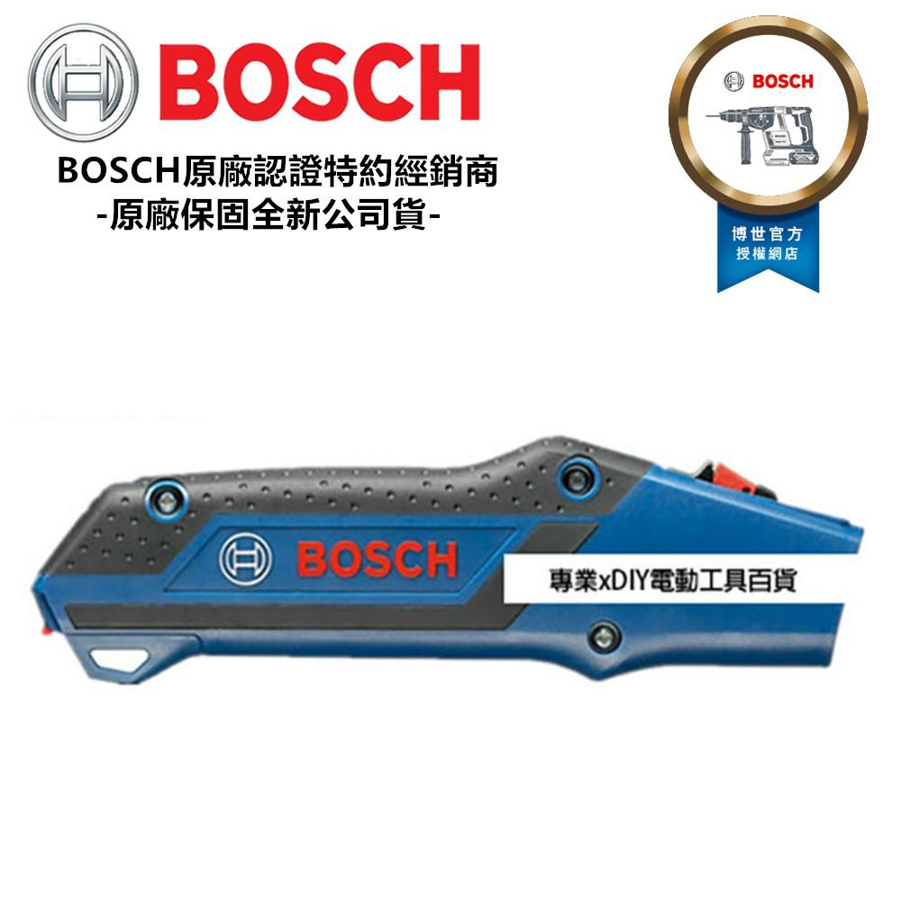 德國 BOSCH 軍刀鋸 收納式手鋸 手鋸組 軍刀鋸手柄 附軍刀鋸片S922VF及S922EF