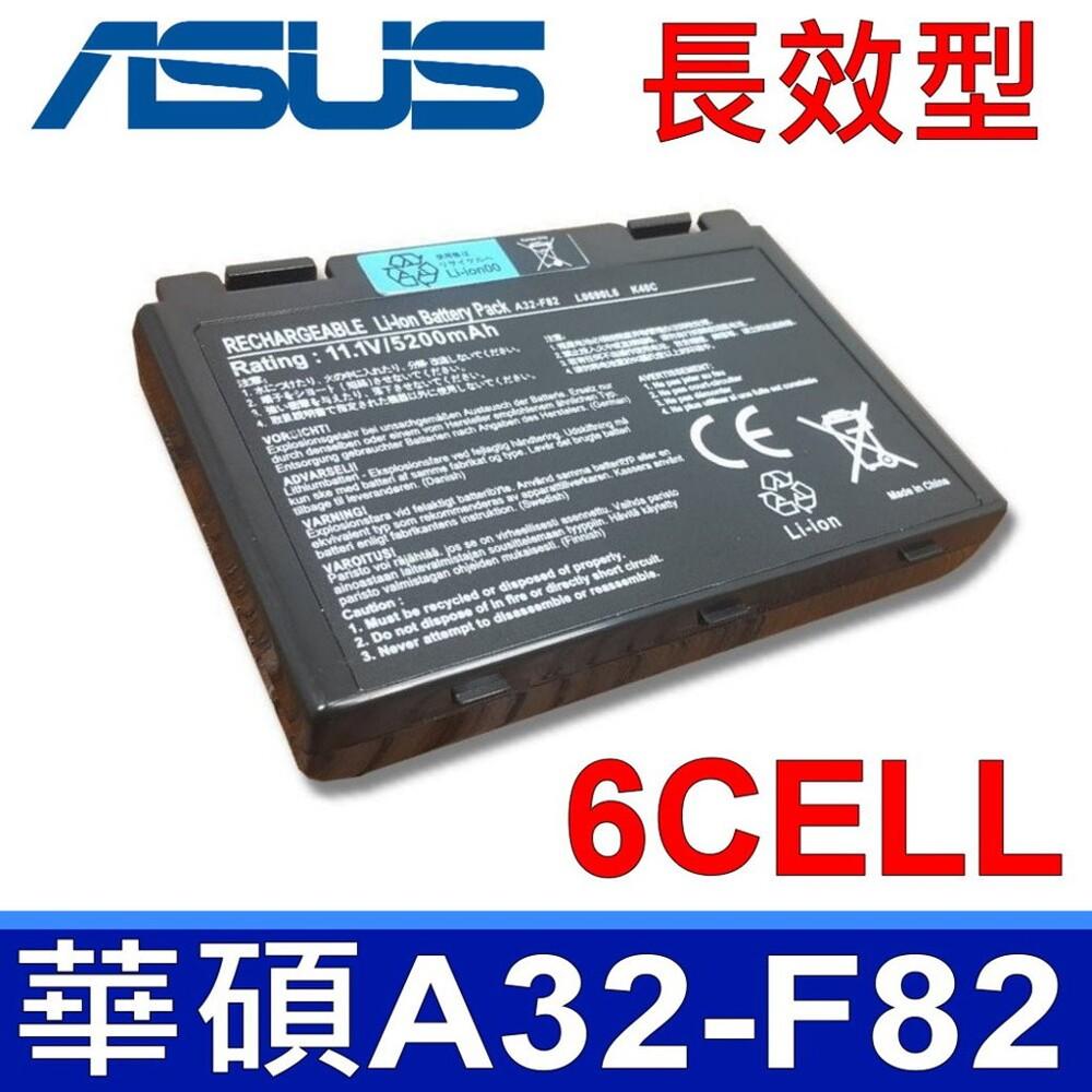 asus 原廠規格 電池 a32-f82 k40 k50 k51 k60 k70 p50 p81 p