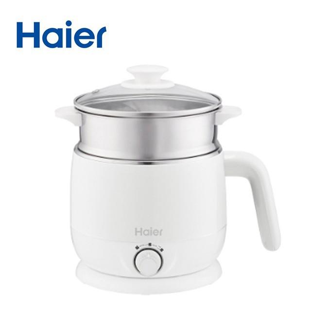 haier海爾迷你美食鍋(牛奶白) hb-k039mw