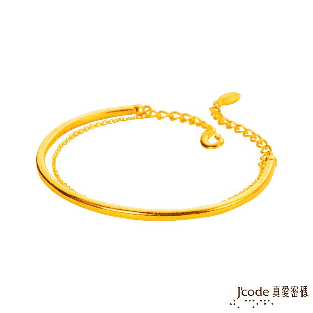 J'code真愛密碼 情緣黃金手環-硬金亮面加鍊