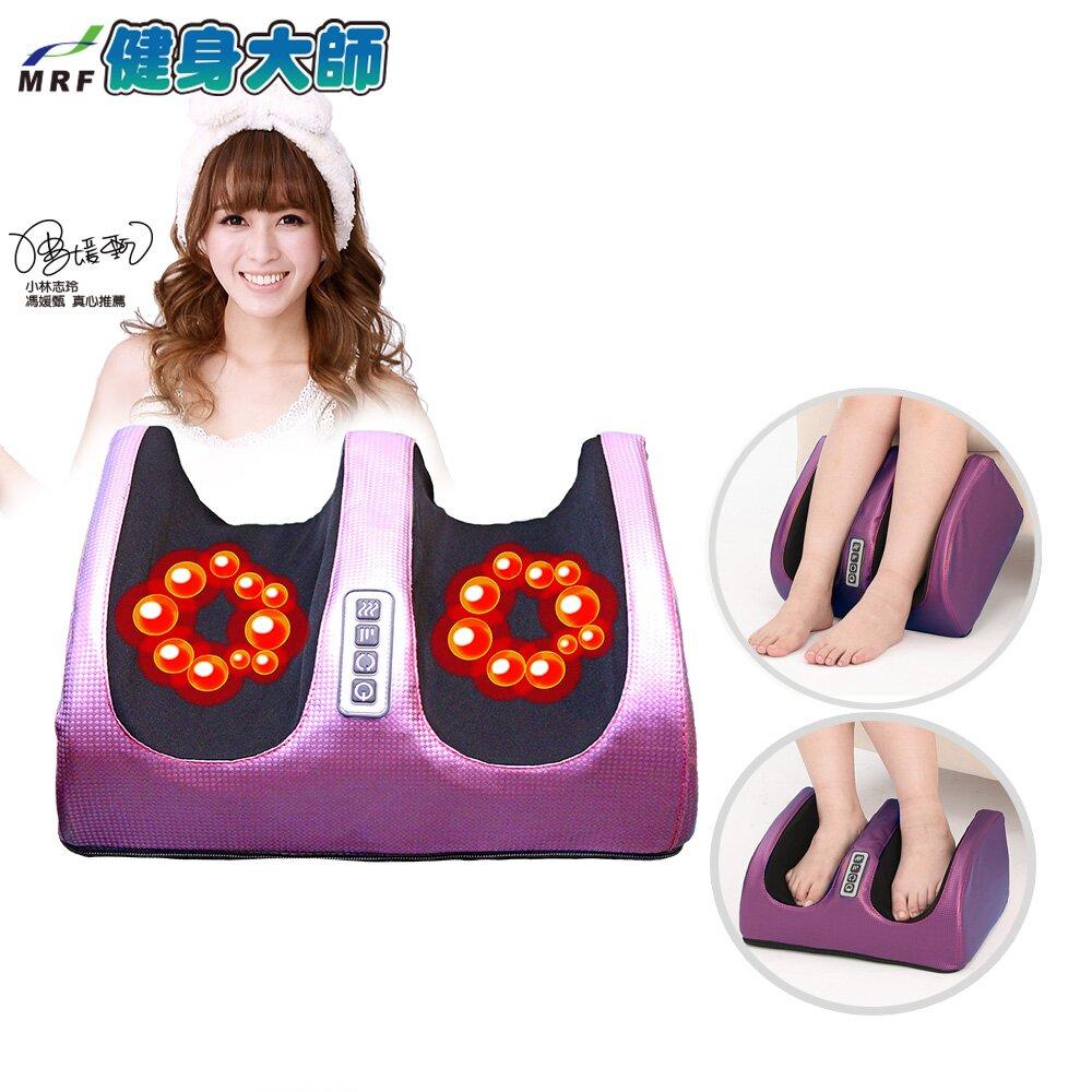健身大師—新一代輕量型腿部美型舒壓機-限量紫(美腿/按摩)