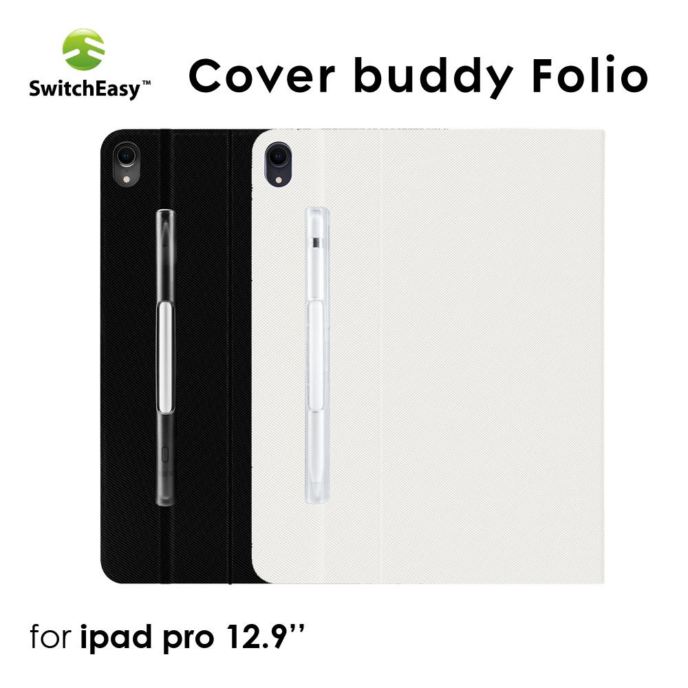 SwitchEasy Coverbuddy Folio iPad Pro 12.9吋側翻皮套(含可拆卸式筆夾)