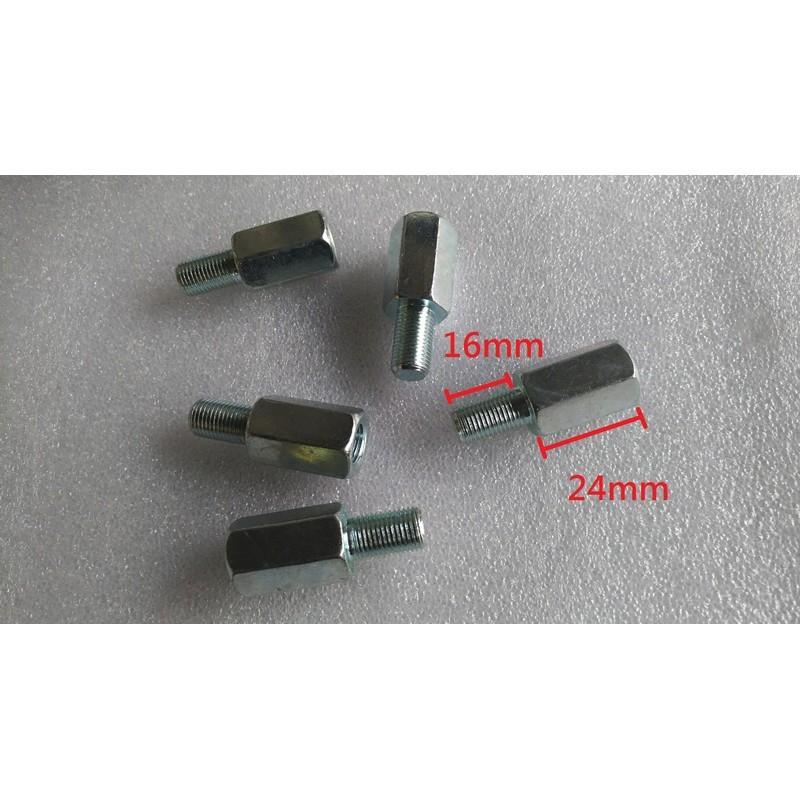 小謙單車全新輔助輪用延長螺絲/適用變速器車種安裝輔助輪時將輔助輪外移用