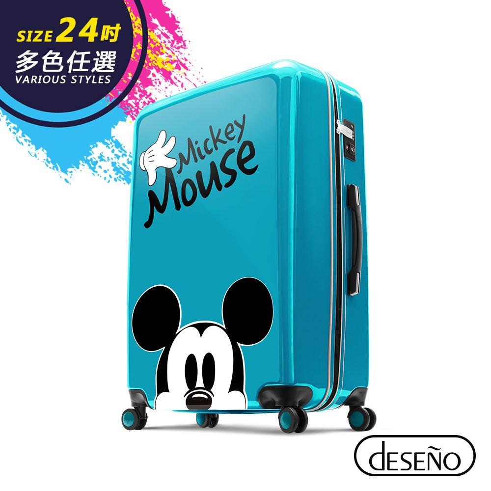 Disney 迪斯尼米奇奇幻之旅24吋PC鏡面拉鍊行李箱/旅行箱-多色任選